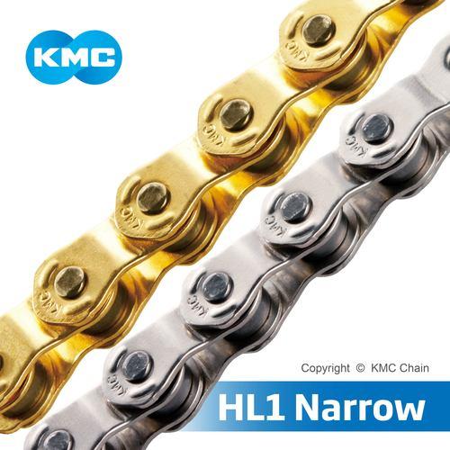 HL Series Half Link Bicycle Chain