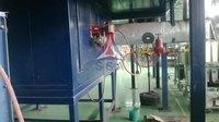 Hot Air Generetor System