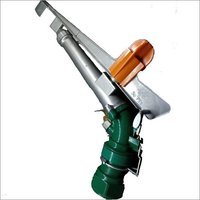 Metal Rain Gun Sprinkler