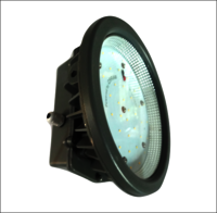 50 W LED Highbay Light