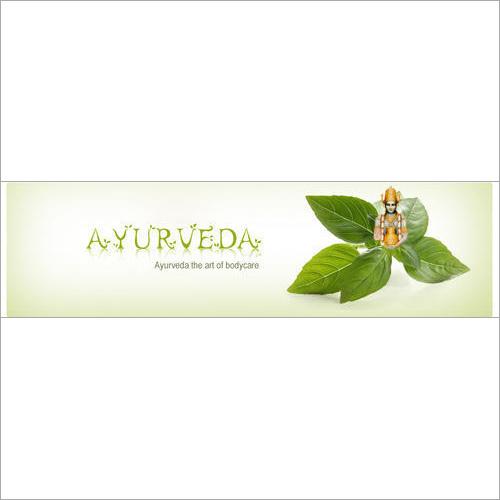 Herbal PCD Pharma Franchise In Payyanur