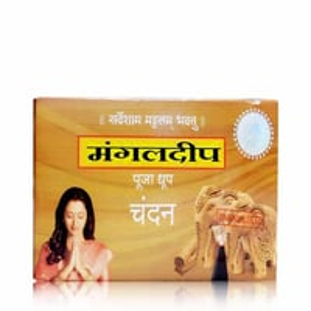 Mangaldeep Pooja Dhoop Sandal