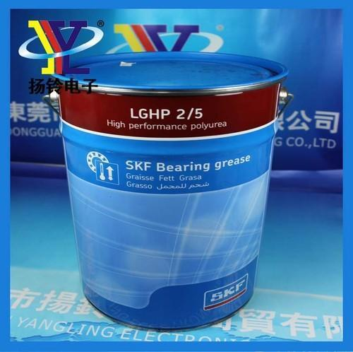 SKF Bearing LGHP High Performance Grease