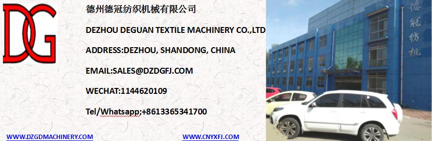 Textile Soft Calender Machine