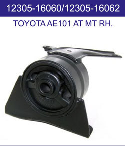 Toyota Starlet Engine Mount