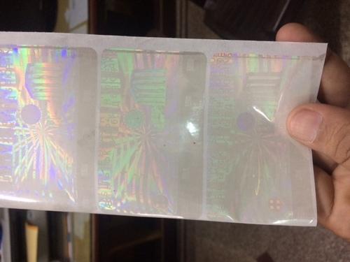Holographic ID overlays
