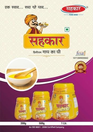 Sahkar Brand Cow Ghee