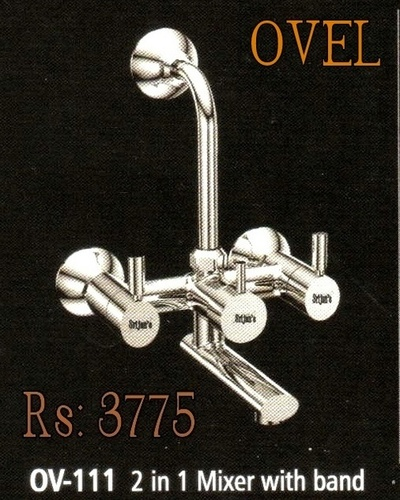 OVEL 2 IN 1 MIXER WITH BEND