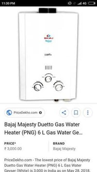 Bajaj Mejesty Duetto Gas Water Heater