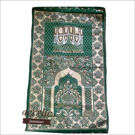 Acrylic Janamaz Islamic Prayer Rug