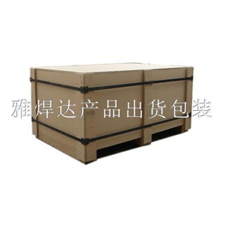 Exemption Wooden Case