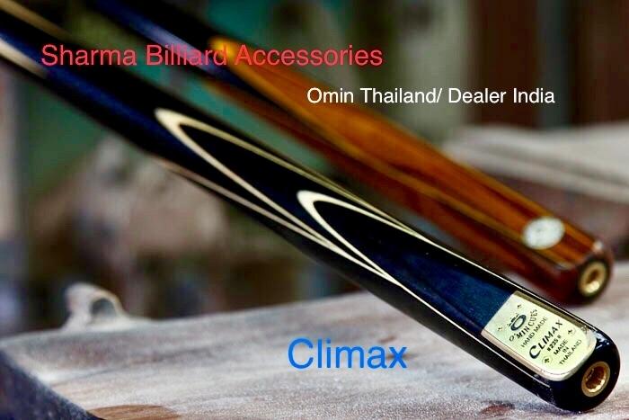 Thailand Omin Cue