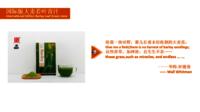 Barley Leaf Juice