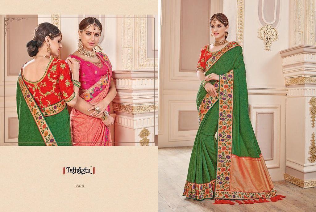 Designer Sarees Online Shopping India