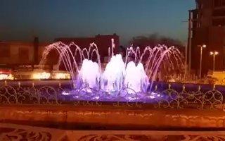 Dancing Water Fountain