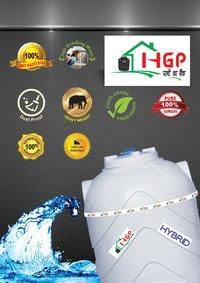 HGP Hybrid Water Tanks