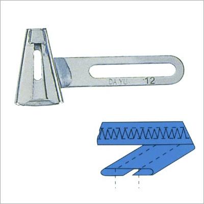 Sewing Machine Folder