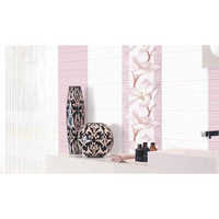 300 x 450mm Wall Tile