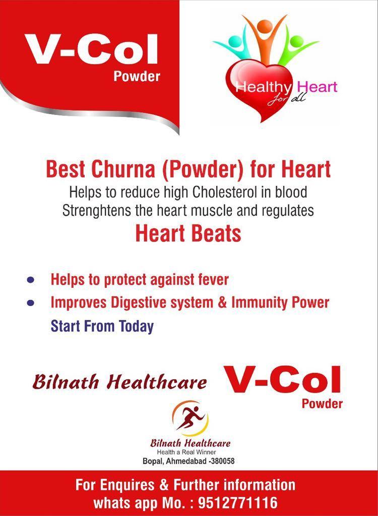 Heart Care Ayurvedic Powder