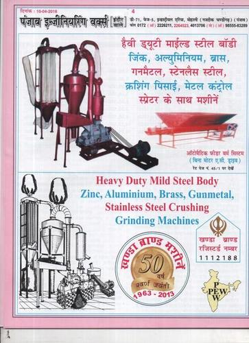Zinc Ash Crushing Pulveriser Machine