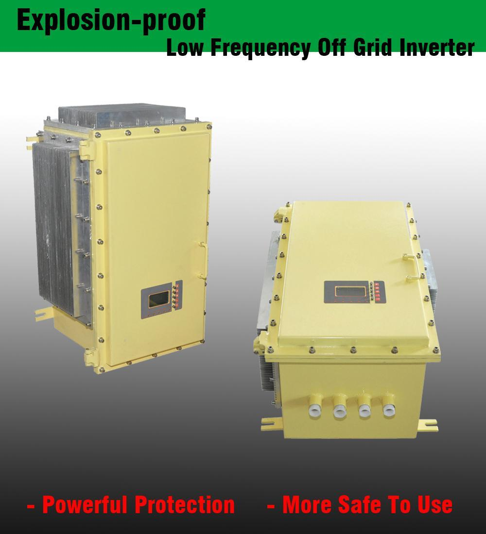 Low noise silent mode explosion proof off grid inverter