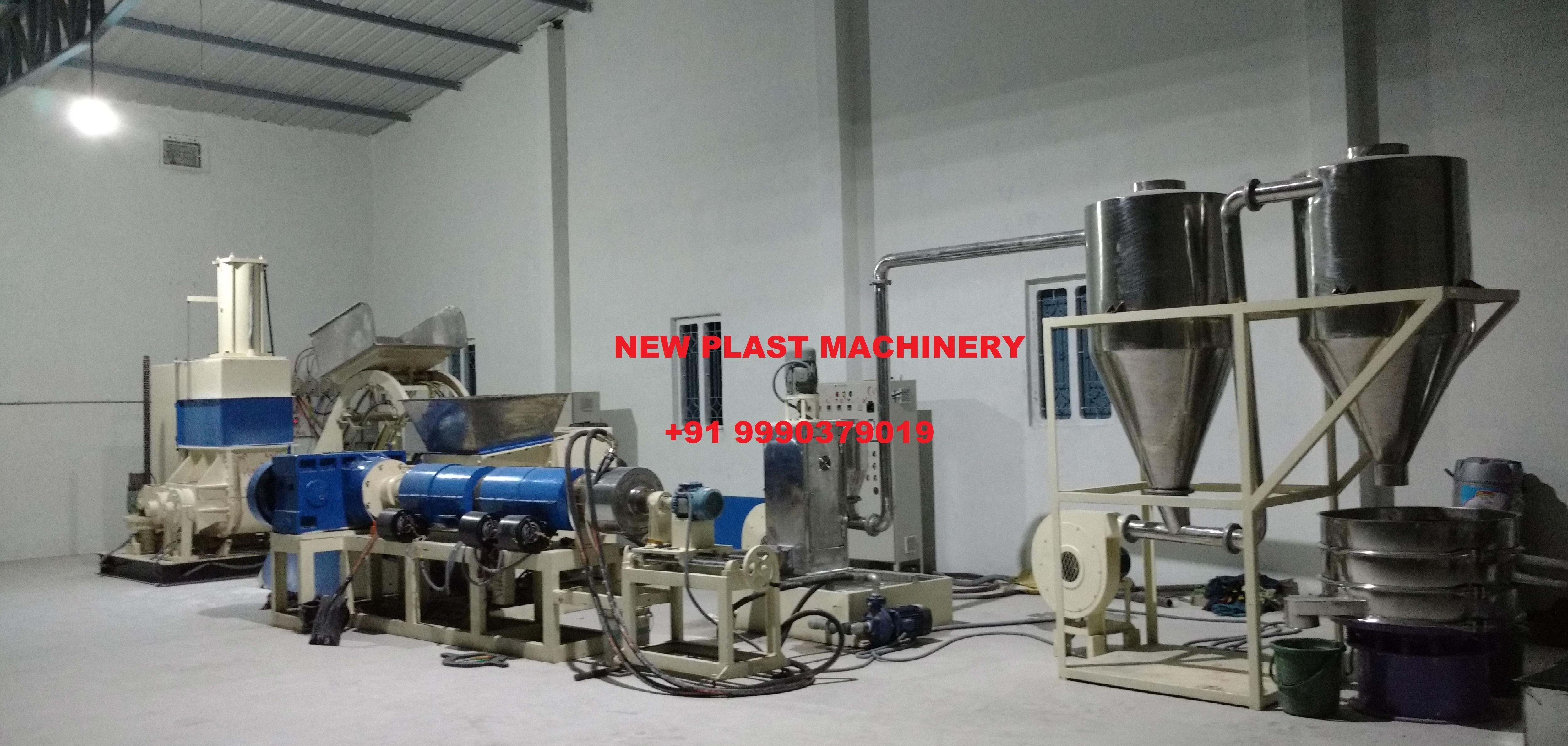 Materbatch Filler Making Machine