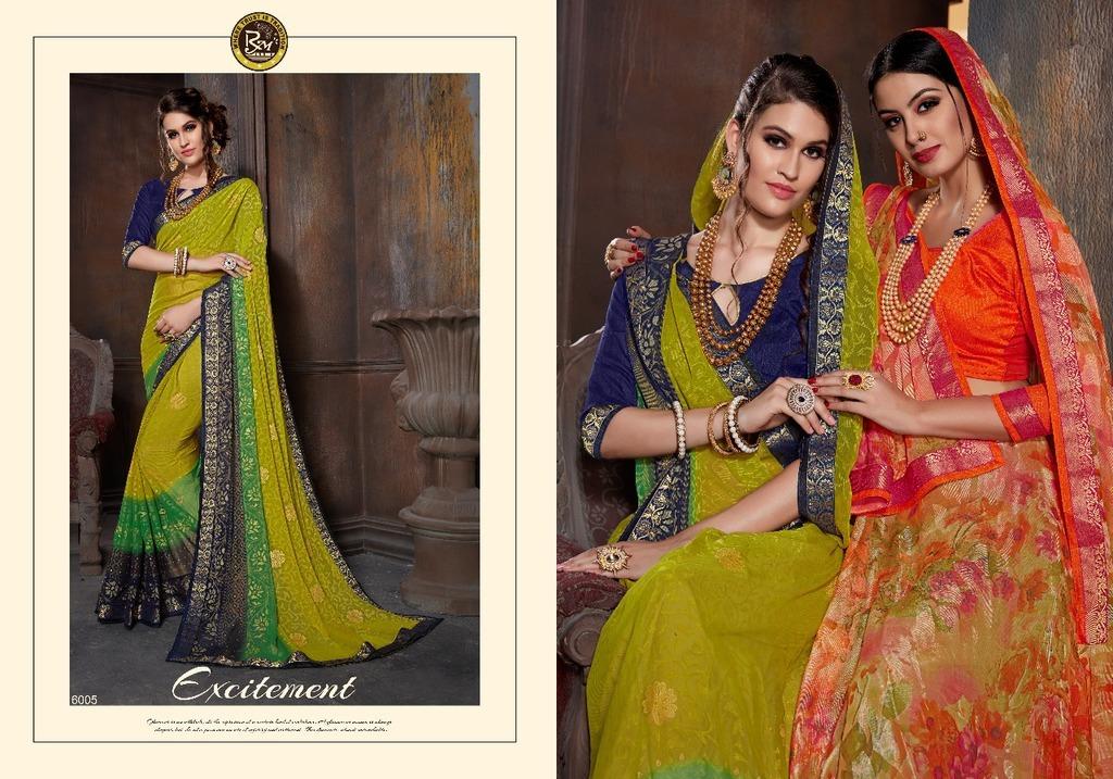 Stylish Sarees Online
