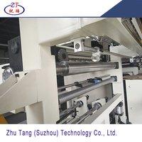 Dry Type Transformer Winder