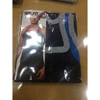 Sleeveless Cotton Gym vest