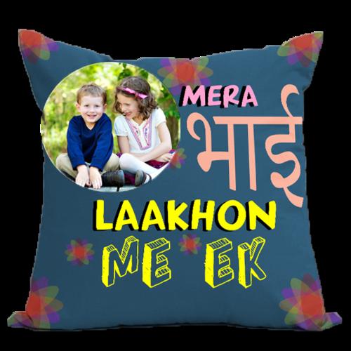 Digital Rakhi  Printed Cushion