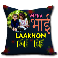 Digital Rakhi  Printed Cushion