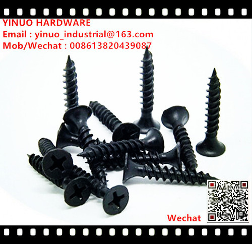 3.5*25mm Hardened Steel Drywall Screws