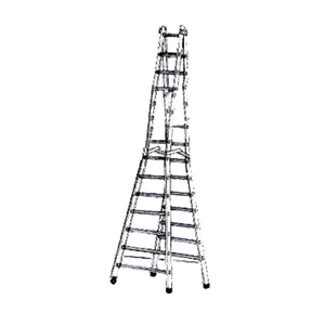 Aluminum Double Step Trestle Ladder