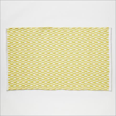 Yellow Bathroom Mat