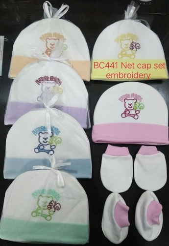 Baby Net Cap-BC441