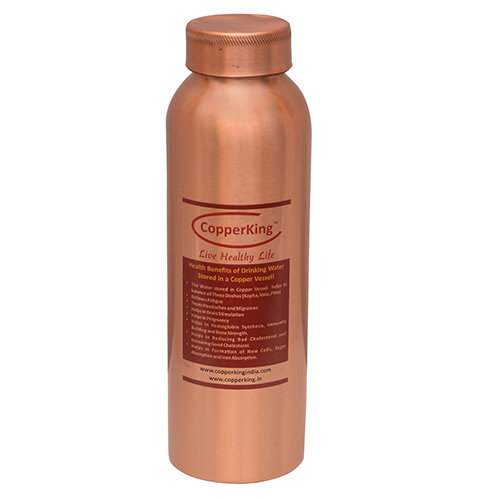 Miltan Shape Copper Water Bottle