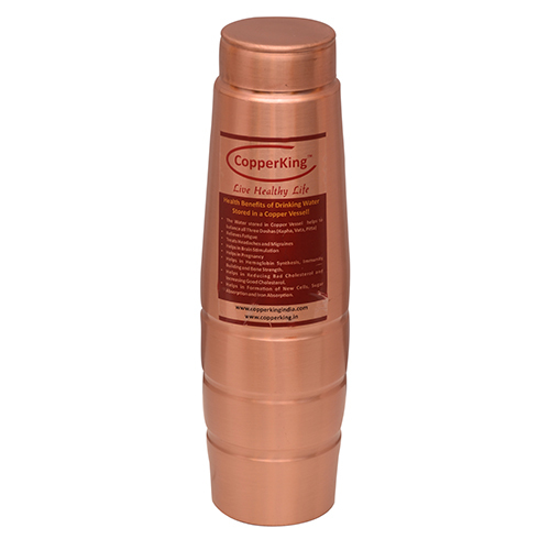 Gola Copper Water Bottle
