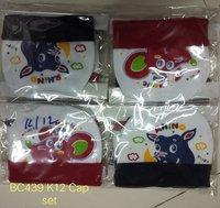 New Born Baby Cap Set-Bc439