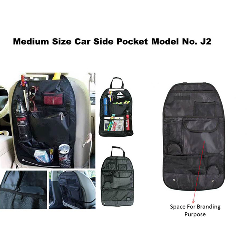 Medium Size Car Side Packer