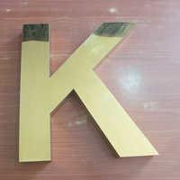 SS Golden Alphabet Letter