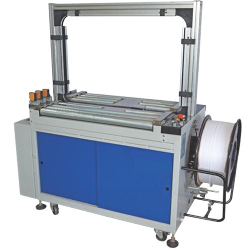 Fully Automatic Box Sealing Machine