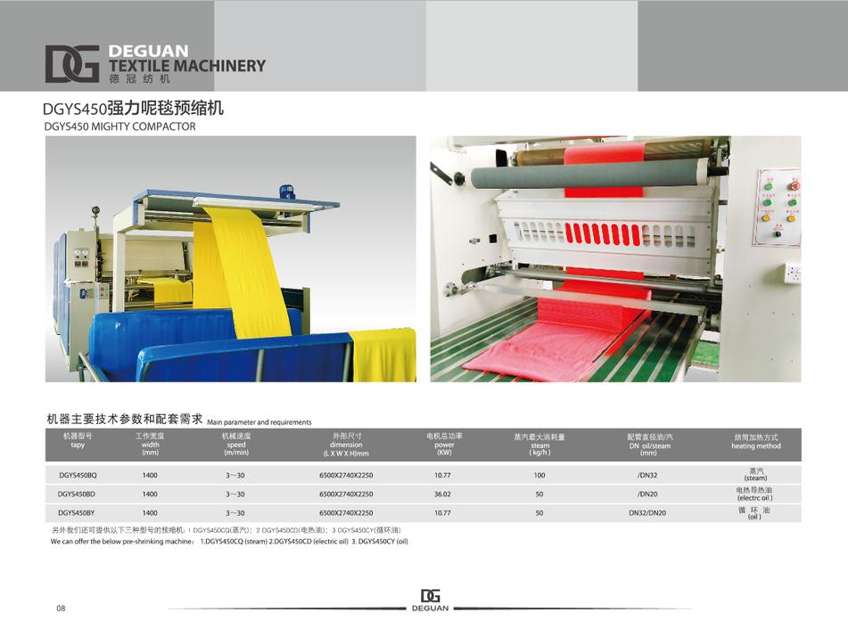 Tubular compactor for circular knitting fabric textile fining machine