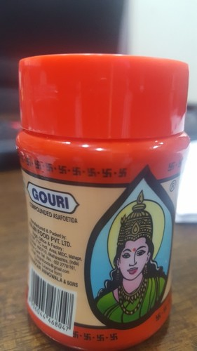 Gouri Yellow Powder