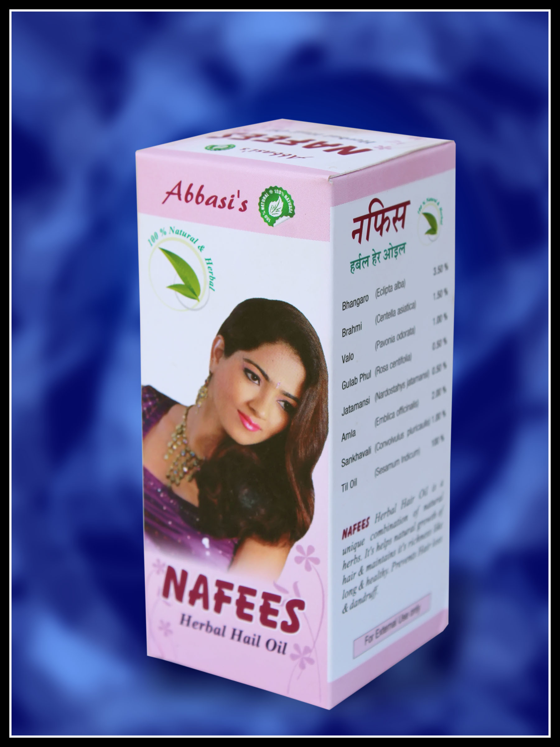 Nafees Herbal Oil