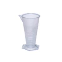 Conical Medicine Cup