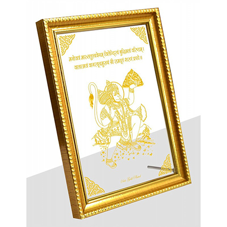 24 carat gold or 999 silver plated plated Hanuman Photo Frame (6x8)