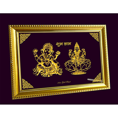 24 carat gold plated or 999 silver plated Laxmi Ganesh Photo Frame (8x6) for Diwali Gifts