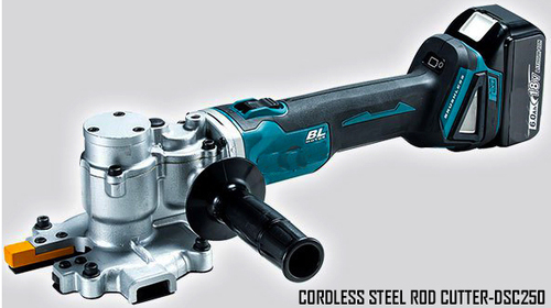 Cordless Steel Rod Cutter-DSC250
