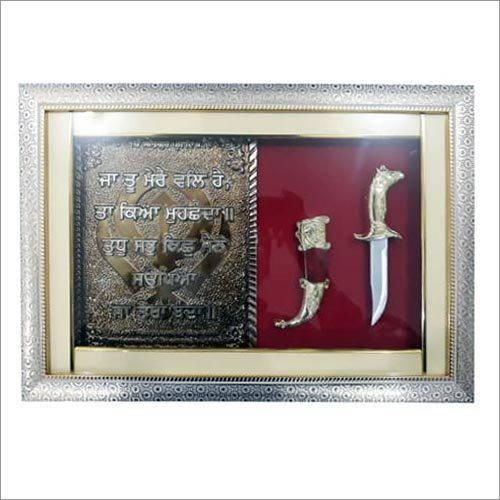 Wall Decor Punjabi Religious Scenery Frame