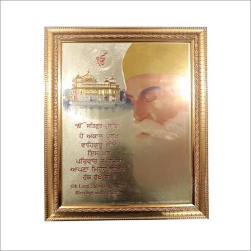 Sikh Guru Picture Frames
